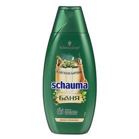 Шампунь Schauma «Баня», для всех типов волос, 380 мл