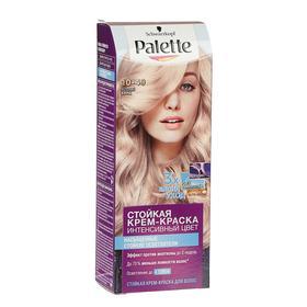 Стойкая крем-краска Palette, тон «Розовый блонд»