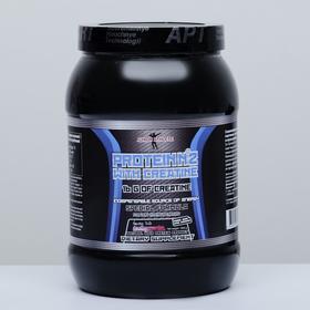 Специализированный пищевой продукт Протеин №2 IRONMAN со вкусом клубники 1600 г