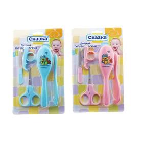 Детский гигиенический набор: щётка, расчёска, ножницы, щипчики, пилочка, цвет МИКС