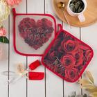 """Набор подарочный """"От всего сердца"""" прихватка 18х18 см 2 шт, лопатка, кисть"""
