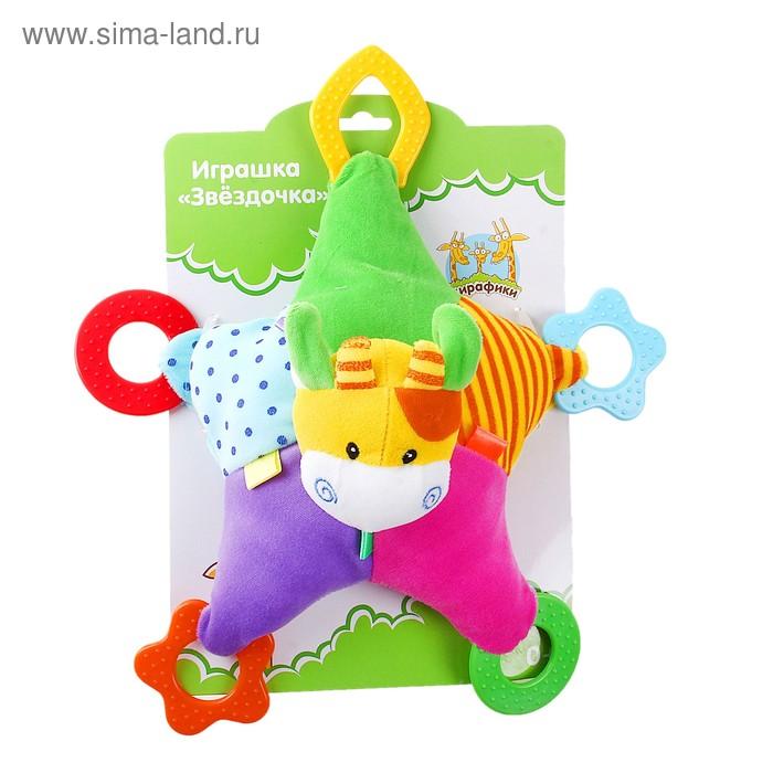 "Развивающая игрушка ""Жираф"""