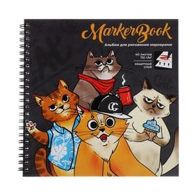 """Альбом для рисования 195 х 195 мм, 40 листов на гребне """"Коты"""", обложка мелованный картон, блок 110 г/м2"""