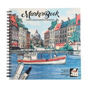 """Альбом для рисования 195 х 195 мм, 40 листов на гребне """"Лодка"""", обложка мелованный картон, блок 110 г/м2"""