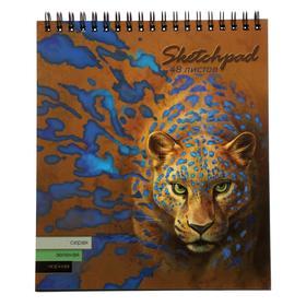 """Скетчпад 168 х 195мм, 40 листов на гребне """"Леопард"""", обложка мелованный картон, двойной УФ-лак, тонированный блок 120 г/м2"""