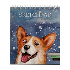 """Скетчпад А5, 48 листов на гребне """"Собака"""", обложка мелованный картон, двойной УФ-лак, тонированный блок 120 г/м2"""