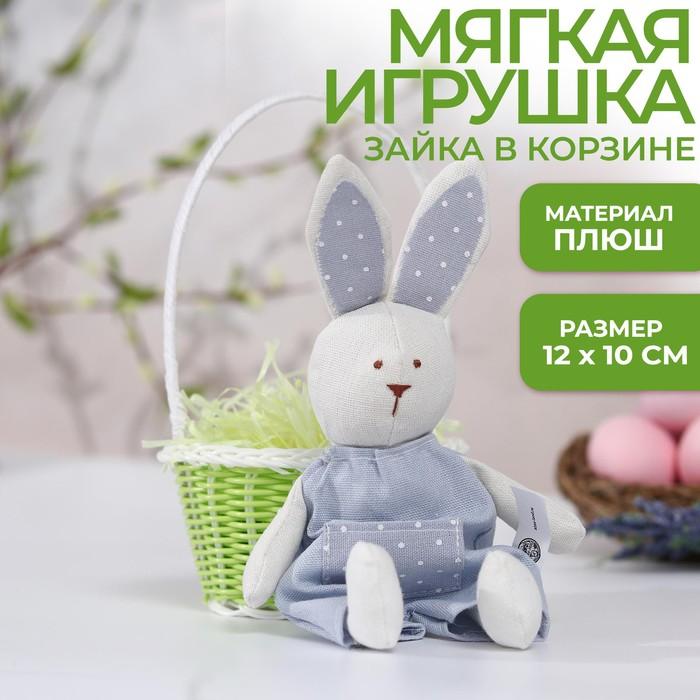 Мягкая игрушка «Тепла и доброты!» зайчик - фото 106425715