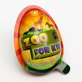 """Шоколадное яйцо с шоколадной пастой из молочно-ванильного шоколада и игрушкой """"Зоопарк"""" 20 г"""