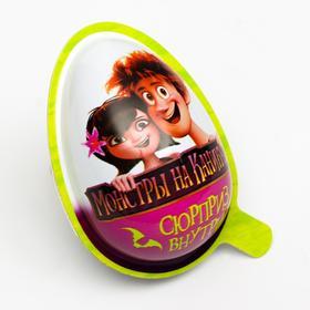 Шоколадное яйцо серии «Монстры на каникулах 3»