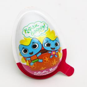 Шоколадное яйцо «Котики, вперёд!» с игрушкой: двухслойная паста на основе молока и какао ван
