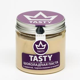 """Шоколадная паста """"Tasty"""" с курагой, черносливом и кешью 200 г"""