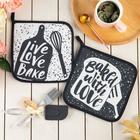 """Набор подарочный """"Live.Love.Bake"""" прихватка 19х19 см 2 шт, лопатка, кисть"""