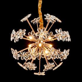 Светильник подвесной 87703/9 G9 40Вт золото 35х35х35-135 см