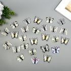 """Магнит пластик """"Бабочка одинарные крылышки белые"""" 4,5 см"""