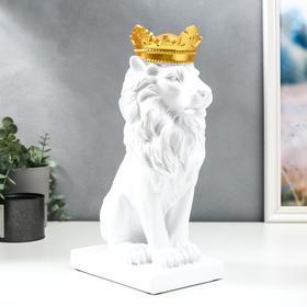"Сувенир полистоун ""Белый лев в золотой короне"" 35,5х19х13,5 см"