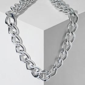 """Колье """"Цепь"""" рефлённое, цвет серебро, L=45см"""