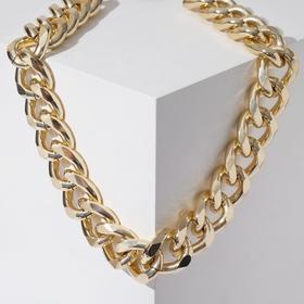 """Колье """"Цепь"""" рефлённое, цвет золото, L=45см"""