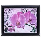 """Картина """"Розовая орхидея"""" 15х20(18х23) см"""