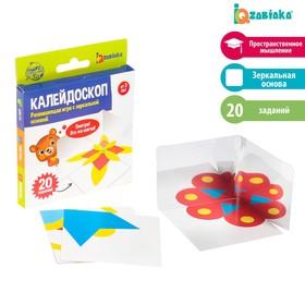 Развивающая игра с зеркальной основой «Калейдоскоп»