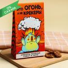 Крекеры льняные «Огонь», вкус томат и чили, 60 г. БЕЗ САХАРА И ГМО