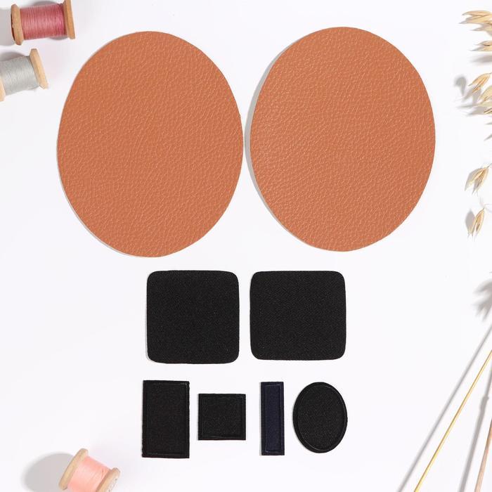 Набор заплаток для одежды «Ассорти №5», термоклеевые, цвет МИКС