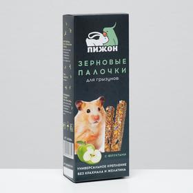 """Зерновые палочки """"Пижон"""" для грызунов, с фруктами, 2 шт"""