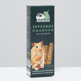"""Зерновые палочки """"Пижон"""" для грызунов, с орехами, 2 шт"""
