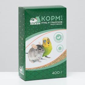 """Корм """"Пижон"""" просо жёлтое, для птиц и грызунов, 400 г"""