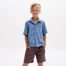 Рубашка для мальчика MINAKU: Cotton collection цвет синий, рост 122