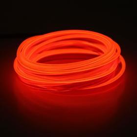 Неоновая нить для подсветки салона, плоская, 12 В, 2 м, с адаптором  питания, красная