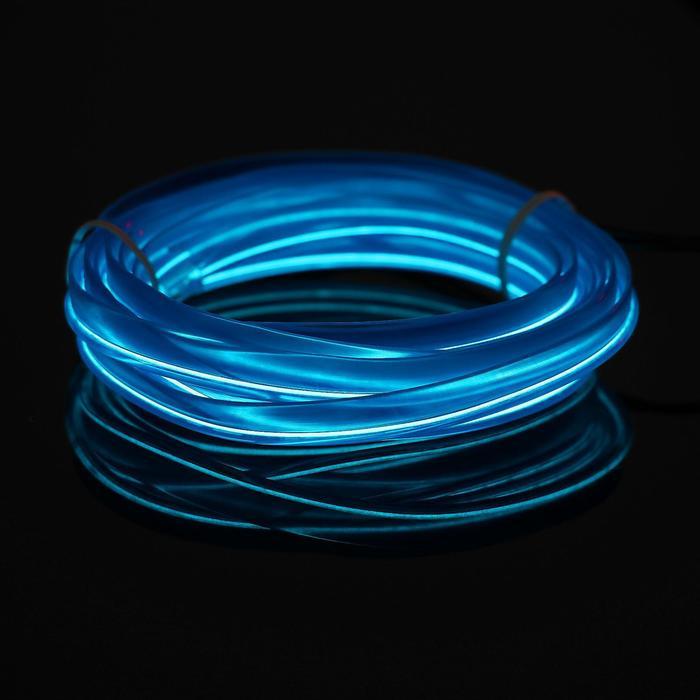 Неоновая нить для подсветки салона, плоская, 12 В, 2 м, с адаптором питания, синий