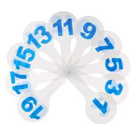 Касса цифры от 1 до 20, Calligrata