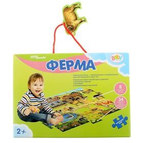 Напольный пазл-мозаика «Ферма» (Baby Step) (большие)