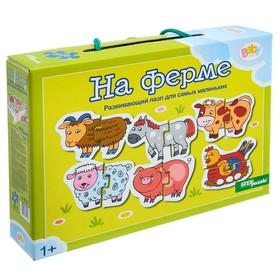 Напольный пазл-мозаика «На ферме» (Baby Step) (малые)