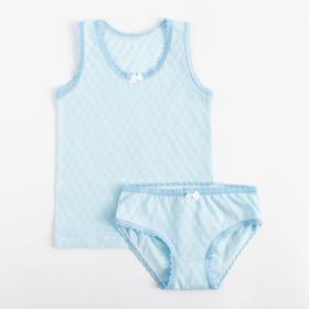 Комплект (майка, трусы) детский, цвет голубой, рост 74-80 см (26)