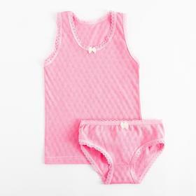 Комплект (майка, трусы) детский, цвет розовый, рост 80-86 см (28)