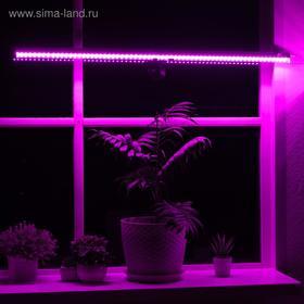 Светильник для растений, 18 Вт, 20 мкмоль/с, длина 600мм, присоска на стекло, универсальный