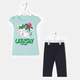 Комплект для девочки А.КМ-1415, цвет зеленый/черный, рост 98-104 см