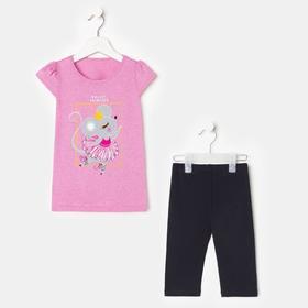Комплект для девочки А.КМ-1415, цвет розовый/черный, рост 98-104 см
