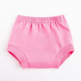 Трусы на подгузник, цвет розовый, рост 74 см