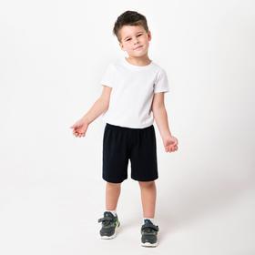 Комплект детский, цвет белый, рост 104 см