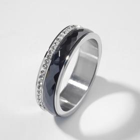 """Кольцо керамика """"Инь-Ян"""" контур, цвет чёрно-белый в серебре, 20 размер"""