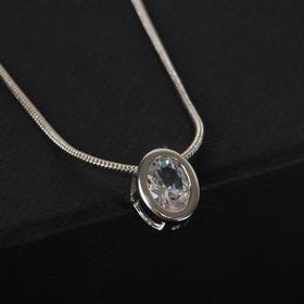 """Кулон """"Стразинка"""" овал в огранке, цвет белый в серебре , длина 40см"""