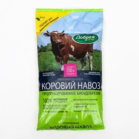 Коровий навоз Добрая сила гранулированный, 2 кг