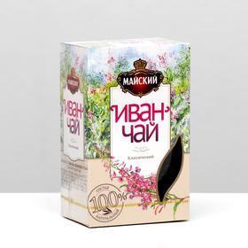 Чайный напиток «Майский» Иван-чай классический, 50 г