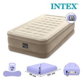 Кровать надувная Ultra Plush Bed 99 х 191 х 46см, встроенный насос 220V 64426NP