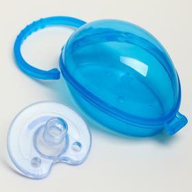 ПОМА, набор: 1 шт. (Соска-пустышка силиконовая, арт. 5112 + контейнер для сосок-пустышек, арт. 5317)