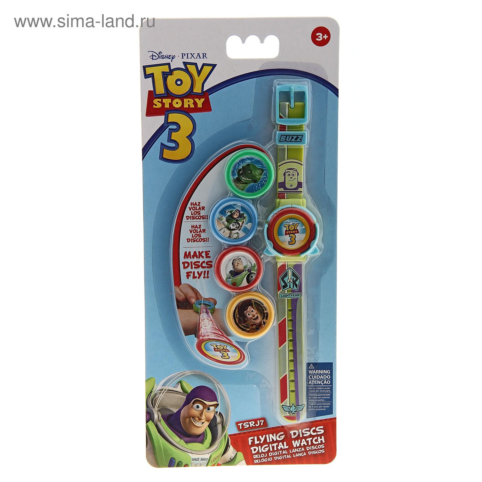 Часы детские наручные игрушка часы lv купить