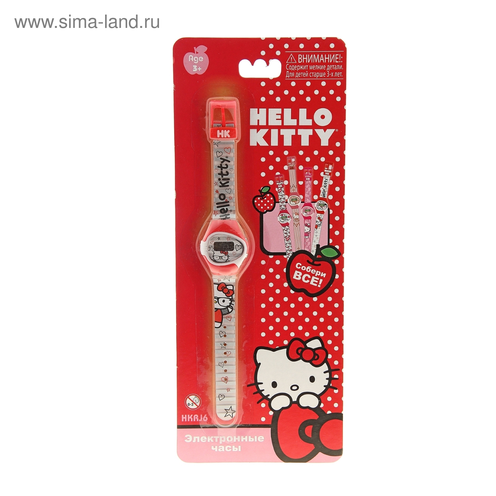 Часы детские наручные Hello Kitty 0a58a78242bad