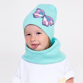 Комплект для девочки (шапка,снуд), цвет ментол, размер 48-50